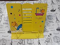 Подставка для книг металлическая  21*19*16.5см, `Ведмедик`  2 цвета