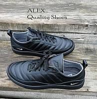 Кеды мужские кожаные демисезонные производства Украина Туфли спорт комфорт черные 42 (27,2см)