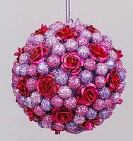 """Украшение """"Розовый шар"""" Ø 8 см."""
