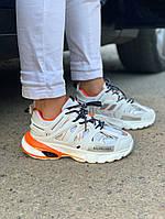 Женские кроссовки Balenciaga Track (Баленсиага) White Orange, фото 1