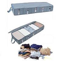 Органайзер (подкроватный) для хранения белья и одежды 97*30*15 Бамбуковые волокна