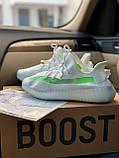 Стильні кросівки Adidas Yeezy Boost 350 V2 TRFRM (Адідас Ізі Буст 350), фото 2