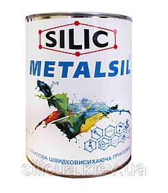 Антикоррозийная грунт-эмаль 3в1 Metalsil (1кг) быстросохнущая Коричневый