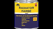 Краска для батарей Totus Radiator Farbe 0.75л