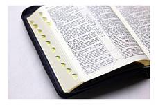 Біблія (синя, гілка оливи, шкірзам, блискавка, індекси, 13х18), фото 3