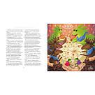 Казки дракона Омелька, фото 2