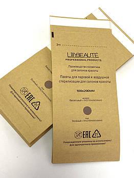 Крафт-пакеты коричневые  LillyBtaute 100*200 мм, 100 шт