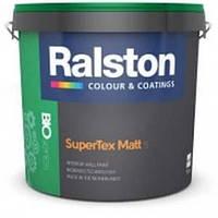 Ralston Super Tex Matt 5 W/BW 1л матовая интерьерная краска Ралстон Супер Текс Мат 5