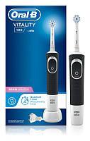 Зубная щетка Oral-B Vitality 100 Sensi UltraThin, чёрная 01227