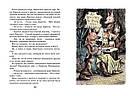 Тутта Карлссон Первая и единственная, Людвиг Четырнадцатый и другие (иллюстрации Диодорова), фото 3
