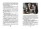 Тутта Карлссон Первая и единственная, Людвиг Четырнадцатый и другие (иллюстрации Диодорова), фото 4