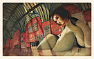 Алиса в Стране чудес (иллюстр. Р. Дотремер), фото 4