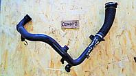 Трубка подачи воздуха расходомер воздуха - турбина Opel Combo 1.3CDTI, 55354956, 93319134