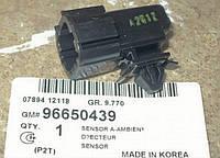 Датчик температури навколишнього середовища Авео, Лачетті GM Корея (оригінал)