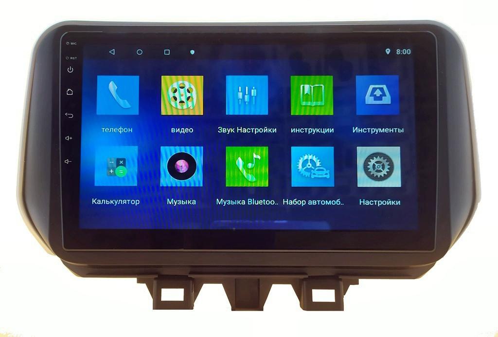 Автомагнитола штатная Hyundai Santa Fe 2018-2019 Android 10.1 CPU T3 4/32 Gb