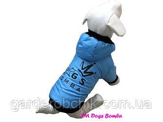 Куртка, пальто для собаки К-62. Одежда для собак