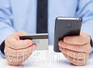 Оплата за товар на Расчетный счет через приложение «ПРИВАТ 24»