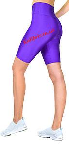 Велосипедки женские из бифлекса фиолетового цвета