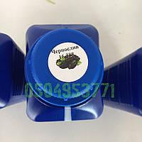 Ароматизатор для мёда чернослив, фото 1
