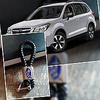Шкіряний брелок для автомобіля Subaru  кожаный брелок для ключей автомобиля субару