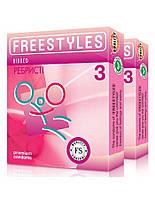 Презервативы спермицидные ребристые Freestyles RIBBED, 3 шт.