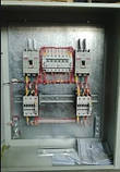 Устройства автоматического ввода резерва типа АВР 40А ІР 54, фото 7