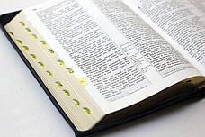 Біблія (червоно-коричнева, шкірзам, золото, індекси, блискавка, 13х18), фото 3