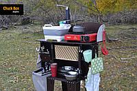 Chuck Box + мойка кран туристическая мобильная кухня раскладная для кемпинга органайзер охоты рыбалки складная