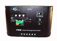 Контроллер заряда от фотомодулей  EPHC 10EC 10A (12V)