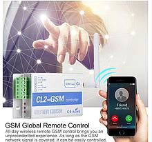 GSM реле двоканальне на 220 В (9-12 В) CL2-GSM 64 абонента