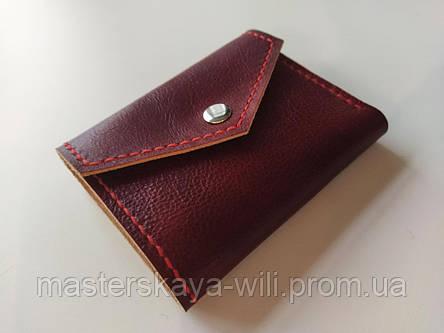 Женский кожаный кошелек ручной работы | ''Мисс Конгениальность'', фото 2