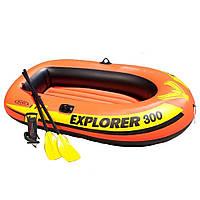 """Лодка надувная трехместная с веслами и с насосом Intex 58358 """"EXPLORER 300"""", до 200 кг"""