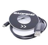Кабель для програмування рацій з ПО USB  BAOFENG