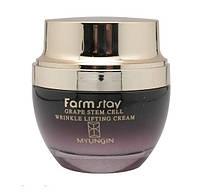 Лифтинг крем с фито-стволовыми клетками винограда FarmStay Grape Stem Cell Wrinkle Lifting Cream