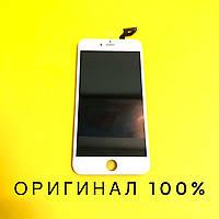 Дисплей (экран, модуль) Оригинал iPhone 6s Plus original |Белый