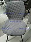 Обідній стілець М-40 сірий від Vetro Mebel у тканини, фото 3
