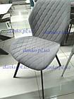 Обідній стілець М-40 сірий від Vetro Mebel у тканини, фото 2