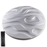 Светильник SMART LED с пультом 3000-4000-6500K 80W RIMINI круг ТМ LUMANO