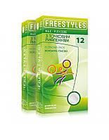 Презервативи з пухирцях Freestyles MAX PLEASURE, 12 шт.