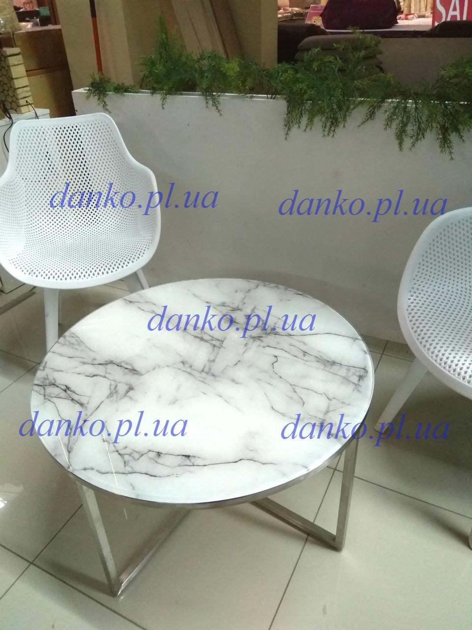 Журнальный столик С-181 белый мрамор от Vetro Mebel, D70 см