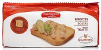 Тості пшеничні Tostagrill