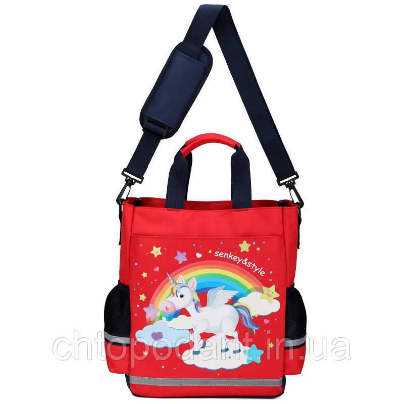 Сумка портфель Senkey&Style, шкільний рюкзак через плече Єдиноріг червоний Код 10-6445