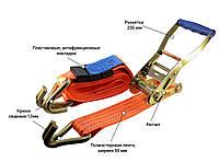 Ремень стяжной для автовоза до 3000 кг РСА 3-3 автовозный не Китай