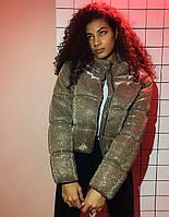Женская блестящая куртка. ХИТ 2020💥