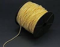 Цепочка шариковая на метраж 3,2 мм (золото)