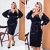 Нежное женское платье из велюра (3 цвета) PY/-1015 - Синий