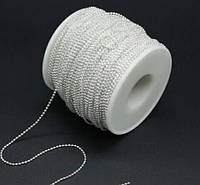 Цепочка шариковая 1,5 мм (светлое серебро)