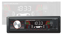 Магнитола FM/USB/SD/CD 7388IC