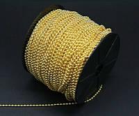 Цепочка шариковая на метраж 2,4 мм (золото)