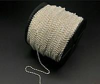 Цепочка шариковая 2,4 мм (светлое серебро)